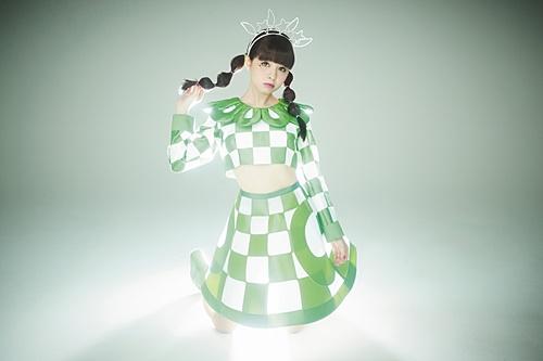 Luna Haruna picture