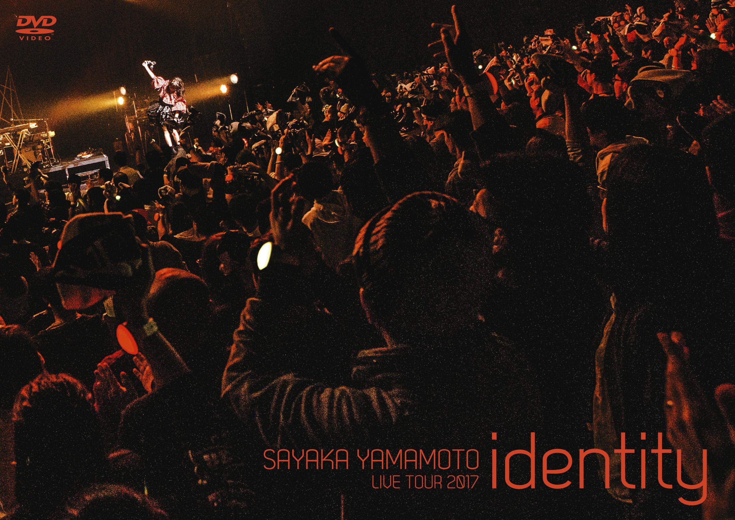 DVDアマレイ_台紙H1-4注意文入り_0116_ol